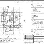 Проект коттеджа Г1 - маркировочный план первого этажа