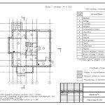 Проект коттеджа Г1 - план первого этажа