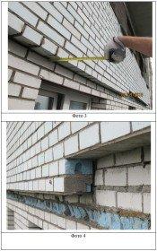 обследование зданий и сооружений в СПБ