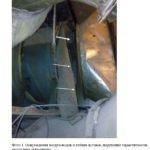 обследование инженерных систем зданий