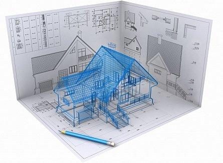 Архитектурно-строительное проектирование
