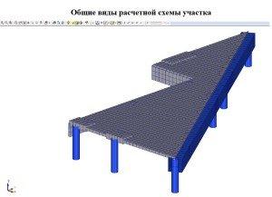 Расчет строительных конструкций здания - схема 1