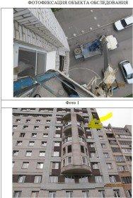 обследование зданий и сооружений. Проектное бюро в Санкт-Петербурге.