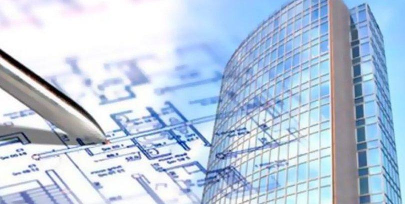 Организация архитектурного проектирования